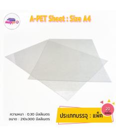 PLASTIC SHEET Size: A4 A-PET 20 pcs./pack
