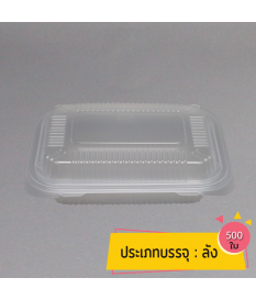 "Food lunch box ""ClamShell"" Type Compartment 1 packing 500 pcs./crate"