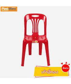 เก้าอี้ทอง สีแดง