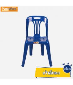 เก้าอี้ทอง สีน้ำเงิน