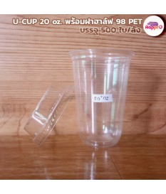 U-cup plastic cup 20 oz. 98 mm. with half lid. Quantity: 500 pieces / pack