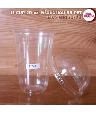 U-CUP PET-20 oz. 98 mm. with dome lid. Quantity: 300 pieces / crate
