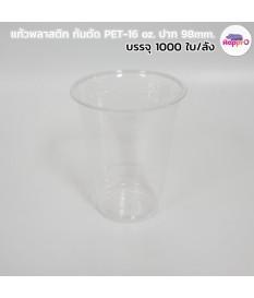 แก้วพลาสติก ก้นตัด PET-16 ออนซ์ ปาก 98 มิลลิเมตร จำนวนบรรจุ 1000 ใบ/ลัง